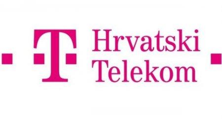 Hrvatski Telekom запустила первую сеть 5G в Хорватии
