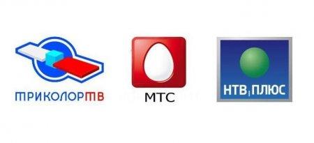 """Онлайн-приложения от """"НТВ-Плюс"""", """"Триколора"""" и """"МТС ТВ"""" могут стать обязательными"""