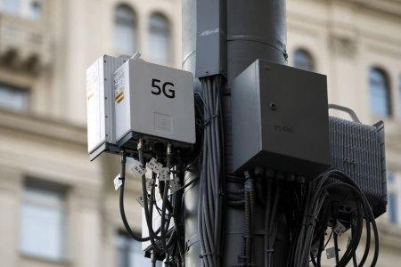 Власти утвердили использование частот 24 ГГц для развития сетей 5G