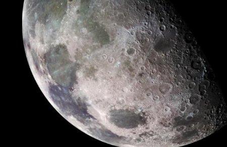 Российские учёные создали прибор для поиска драгметаллов на Луне и Марсе