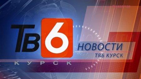 В Курске закрыли телекомпанию