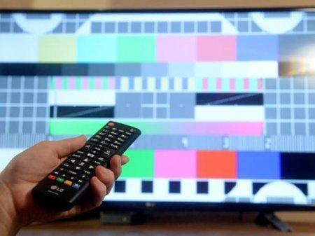 Латвия прекращает ретрансляцию 16 российских телеканалов