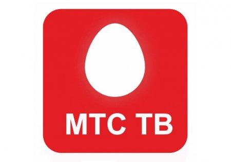 Акция МТС ТВ «Супер+»: более 150 телеканалов, а также огромная коллекция фильмов бесплатно на три месяца