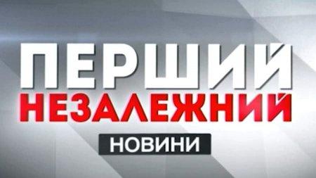 В Украине начнет вещание новый телеканал