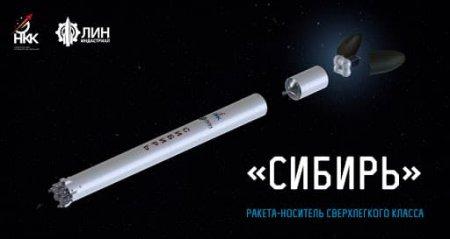Частная компания из Красноярска в 2024 году испытает орбитальную ракету