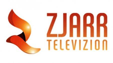 Албанская DigitAlb включила Zjarr TV