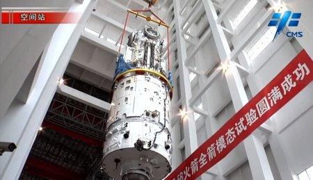 Китай осуществил запуск базового модуля национальной космической станции