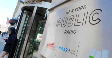 Общественное радио Нью-Йорка уволило 14 сотрудников, включая руководителей редакции