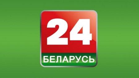 Украина запретила ретрансляцию телеканала