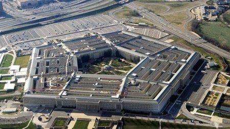 Пентагон аннулировал облачный контракт JEDI c Microsoft на $10 млрд