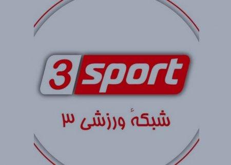В Афганистане закрылся единственный спортивный канал